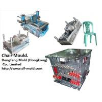 Wholesale Chair Mold, Office's Chair Design And Chair Roller Mould Manufactures, Plastic Chair Mold from china suppliers