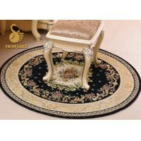 Wholesale 100% Polyester Custom Area Rugs Round Floor Mat OEM / ODM Acceptable from china suppliers