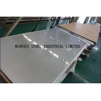 Wholesale DIN 1.4462 Duplex Stainless Steel Plates Grade 2205 EN10204-3.1 from china suppliers