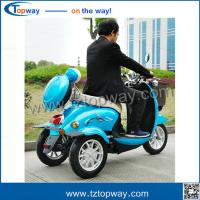 Quality elder disable passenger drive electric mobility tricycle with driving speed 25km/h for sale
