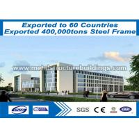 Buy cheap metal building structure Lightweight Steel Buildings low-cost from wholesalers