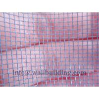 Wholesale Colored Interweave Nylon Plastic Window Screen Fly Mesh Screens 120g/M2 from china suppliers