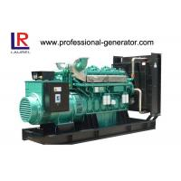 Wholesale AC Three Phase Output 600kw 750kVA Diesel Generator Set with Yuchai Engine from china suppliers