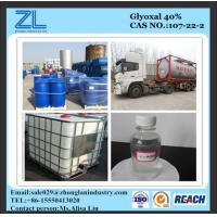 Wholesale Diformyl / Ethanedia / 40% Oxaldehyde Solution For Resin Production from china suppliers