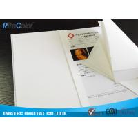 Wholesale White Medical Imaging Film , Opaque Inkjet Medical PET X - ray Film from china suppliers