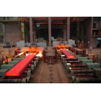 Wholesale R6M Ccm Machine , Continuous Casting Machine For Steel , 1 / 2 Strand Cast Steel from china suppliers
