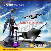 Wholesale VR 360 Degree Interactive Stand Up VR Flight Simulator Virtual Reality Gaming Devices from china suppliers