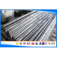 Wholesale 1.6660/20NiCrMo13 Hot Rolled Steel Bar ,Quenched Steel Alloy Steel Round Bar from china suppliers