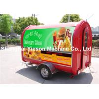 Wholesale Fiber Glass Red Color Mobile Ice Cream Trailer With Strong Structure from china suppliers