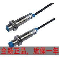 Wholesale Factory direct sale ,LJ12A3,  lj12a3-4-z/bx proximity switch sensor NPN three wire normally open metal induction from china suppliers