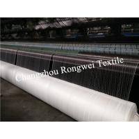 Wholesale White Polyethylene Knitting Anti Bird Mesh Fruit Tree Bird Netting from china suppliers