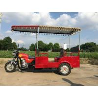 150CC Engine Passenger Motor Tricycle Air Cooled / Water Cooled Single Cylinder 4 Strokes