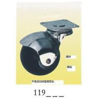 Wholesale Furniture caster ball caster swivel plate  119 from china suppliers