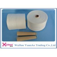 Wholesale 30/2 & 30/3 Bright 100% Spun Polyester Yarn on Paper Cone / Plastic Cone / Hank from china suppliers