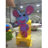 Wholesale Purple Cute Mitch Water Pool Toys Yellow Seat Spray Water Park For Children from china suppliers