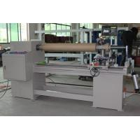 Wholesale Protective Film BOPP Masking Tape Jumbo Roll Cutting Machine 1300mm - 1600mm from china suppliers