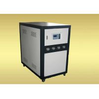 Wholesale Ultrasound Industrial Water Chiller Units Danfoss Refrigeration Parts AWC-35L from china suppliers