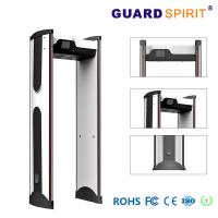 Wholesale 7 Inch Lcd 299 Level Sensitivity Walkthrough Metal Detector Archway With Backup Battery from china suppliers