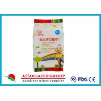 Wholesale Skin Care Wet Wipes For Baby , Biodegradable Unscented Ultra Thick Soft Moist 20 Sheets from china suppliers