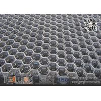 Buy cheap AISI309 Hex-Mesh Grating Refractory Lining 19mm height X 1.5mmTHK | China Hex Mesh Supplier from wholesalers