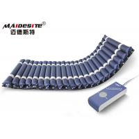 Wholesale Comfortable Anti Decubitus Air Mattress For Bedridden Patients 1980*870mm from china suppliers