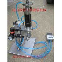 Wholesale Aerosol Filling Machine from china suppliers