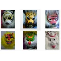 Wholesale EVA Children Full Face Animal Mask For Halloween Cosplay Party from china suppliers