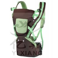 Wholesale Baby carrier baby sling baby walker manufacturer from china suppliers