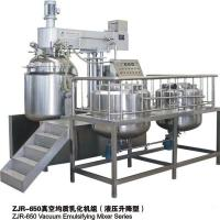 Wholesale Touch Screen Controlled Vacuum Emulsifying Mixer For Homogenizing Mixing from china suppliers