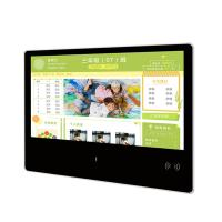 """Buy cheap 22 """" LCD RFID Wall Mounted Digital Signage , LCD Advertising Display For from wholesalers"""