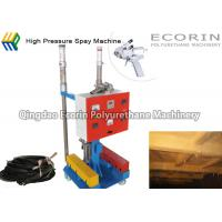 Wholesale High Pressure Polyurethane Foaming Machine For Cold Storage Insulation Material from china suppliers