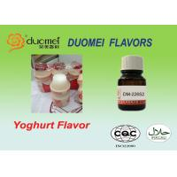 Wholesale Synthetic Yoghurt Flavor Milk Flavour Powder For Yogurt Production from china suppliers