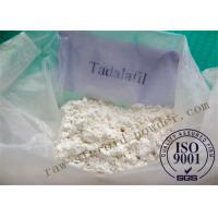 Wholesale Safety and Effective 99% Purity Hot Sale Steroid Powder Tadalafil for Man from china suppliers