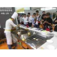Wholesale Multifunctional Combi Teppanyaki Grill Table with Soup Stove and Barbecue Grill from china suppliers