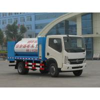 Wholesale Dongfeng Kaipute Asphalt distributor truck(CLW5070GLQ4) from china suppliers