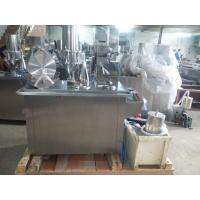 Wholesale 5.05Kw Semi Auto Capsule Filling Machine 000-5# Capsule Size 1 Year Warranty from china suppliers