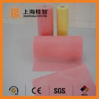 Wholesale Viscose Polyester Non Woven Cleaning Cloth for Glasses , 35GSM-100GSM from china suppliers