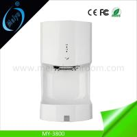 Wholesale UV light wall mounted automatic hand dryer from china suppliers