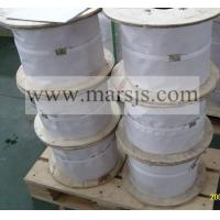 Wholesale wire rope cable from china suppliers