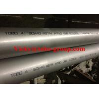 Wholesale ASTM A335 Grade P11 Alloy pipes from china suppliers