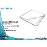 Wholesale Integrated 600x600 Led Light Panel ,  Thin LED Panel Lights for Office from china suppliers