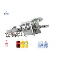 Buy cheap Shrink Sleeve Wine Bottle Filling Capping And Labeling Machine Double Head from wholesalers