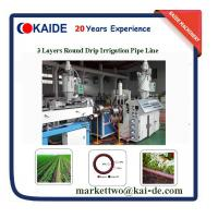 Wholesale Uganda Drip Irrigation Pipe Machine,PE drip irrigation pipe machine, China factory price from china suppliers