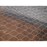 Wholesale galvanized aluminum box /cage /alloy gabion mesh or PVC coated gabion mesh /netting from china suppliers