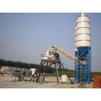 Wholesale HZS25 Concrete Batching Plant 25m3/h from china suppliers