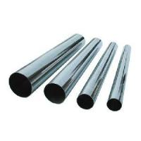 Buy cheap Stainless Steel Welded Tubes / Pipes from wholesalers