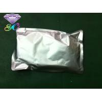 Wholesale Albuterol Raw Steroid Powders , CAS 18559-94-9 Salbutamol Sulfate from china suppliers