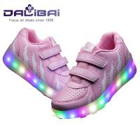 Wholesale Pink Flashing LED Casual Shoes With USB Charging In 7 Colors Light from china suppliers