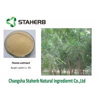 China Azadirachtin Concentrated Plant Extract , Neem Green Plant Extract Powder on sale