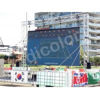 Wholesale Higher Brightness K8 / K10 Outdoor SMD Led Display Wide Viewing Angle from china suppliers